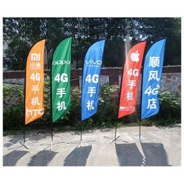 Outdoor flying advertising banners swooper flag manufacturer