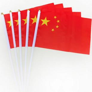 Cheap price plastic pole red hand flags for sale